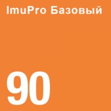 Basic_90