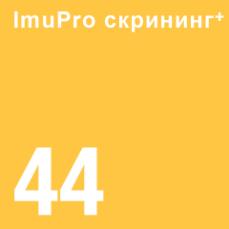Screenplus_44