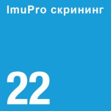 Screen_22